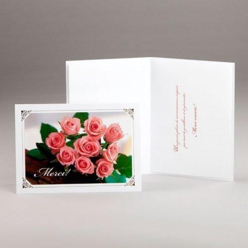 carte remerciement-bouquet de roses
