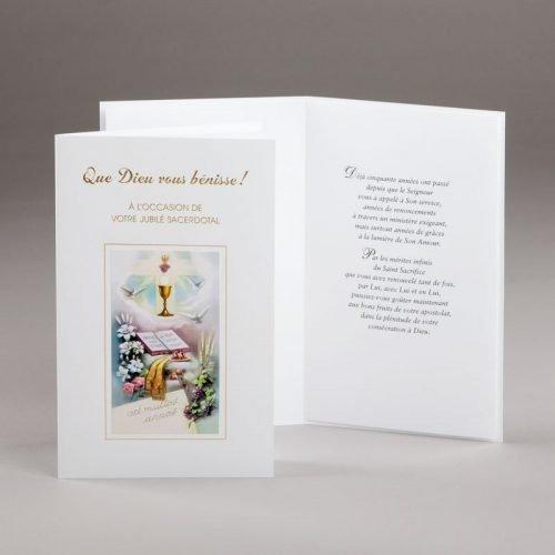carte jubilé de vie sacerdotale-50e-modèle 1