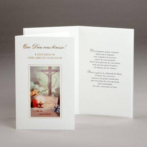 carte jubilé religieux-50e-modèle 1