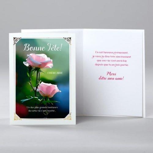 carte anniversaire - un grand bonheur de la vie