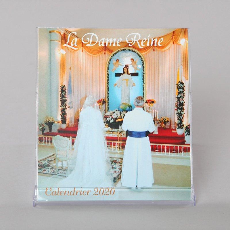 calendrier 2020 - la Dame Reine - coffret cd